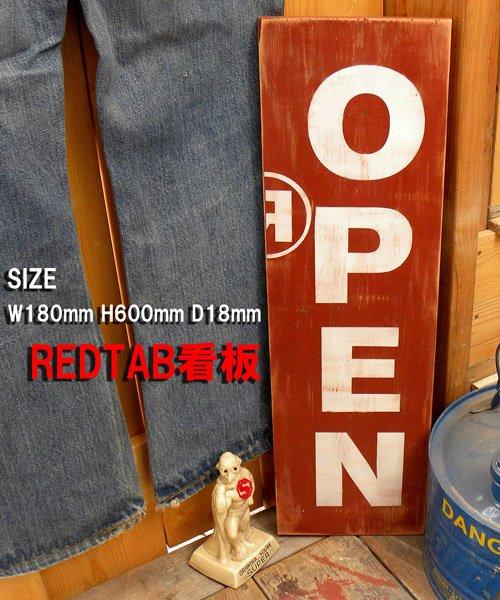 画像1: RED TAB看板 (1)