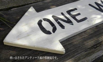 画像1: 木製看板【ONE WAY】