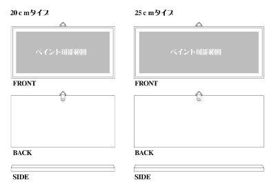 画像2: アンティーク加工表札【飾り縁付】